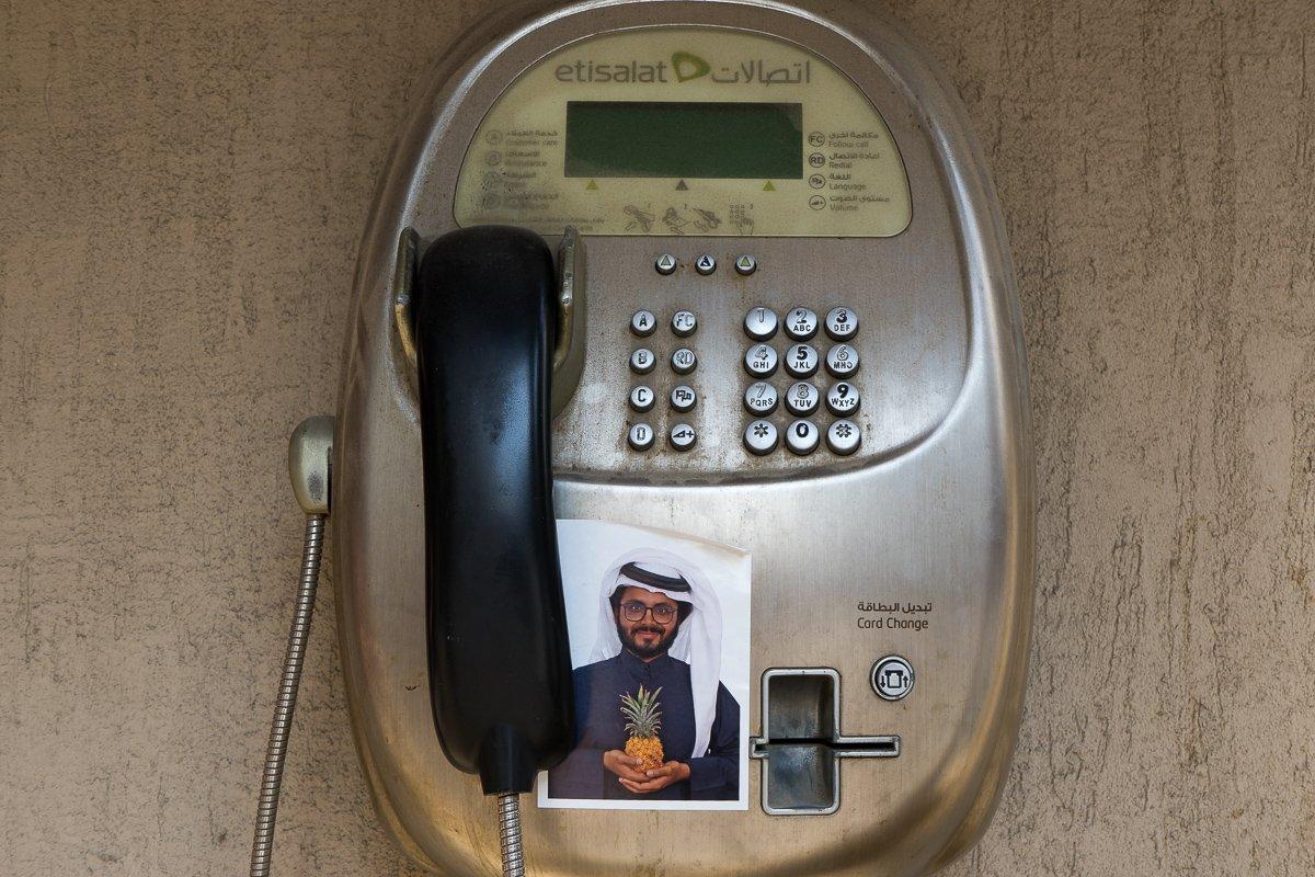 Dubai Aufkleber