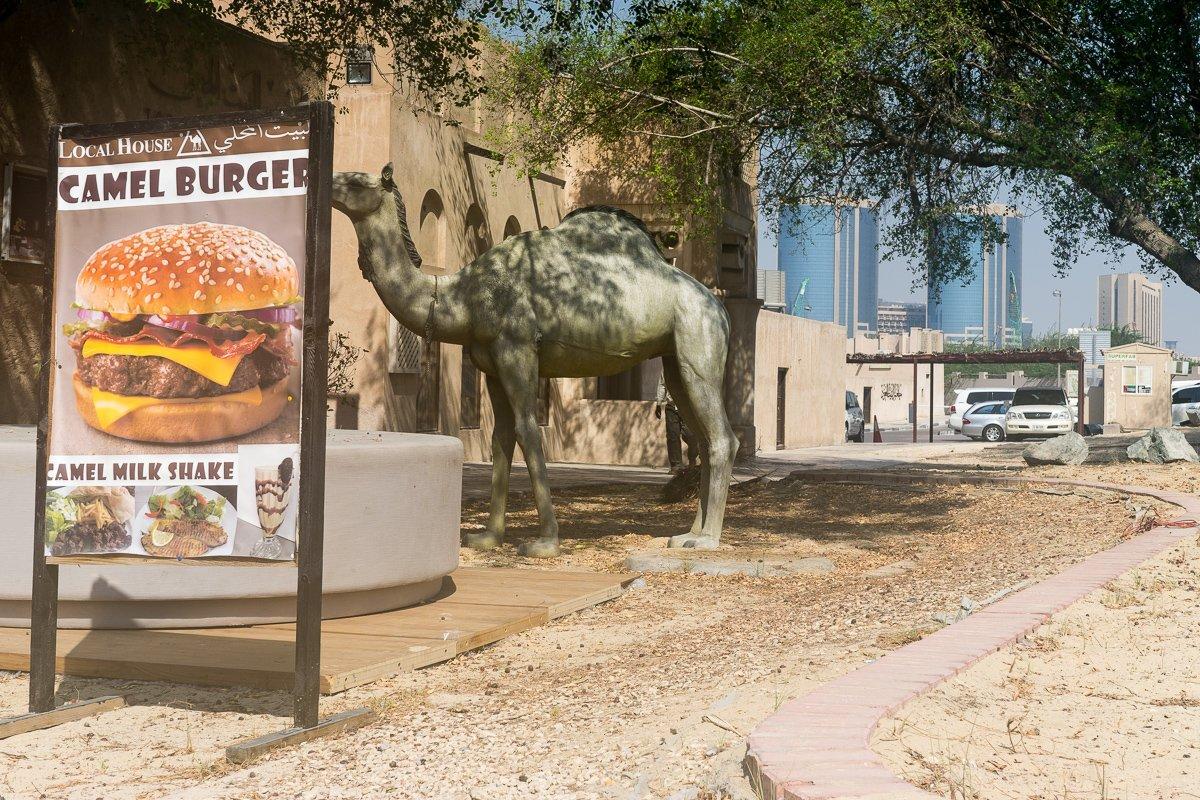 Kamelburger Dubai