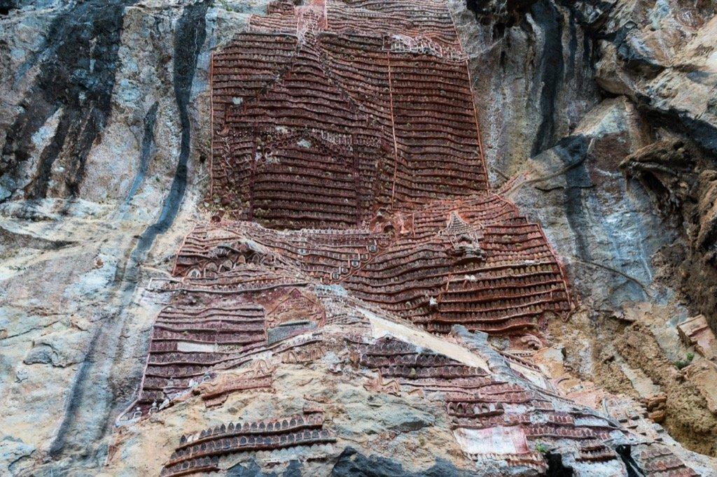 Kawgon Höhle