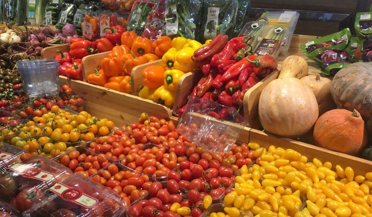Farmesmarket Tel Aviv