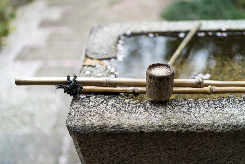 Entokuintein, Kyoto