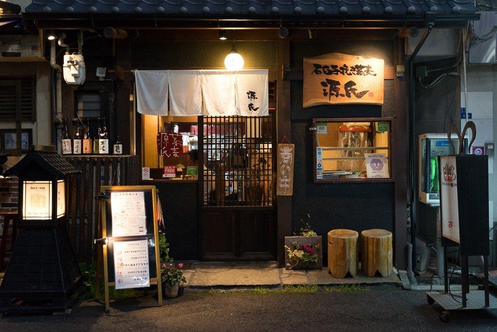 Genji Soba Restaurant