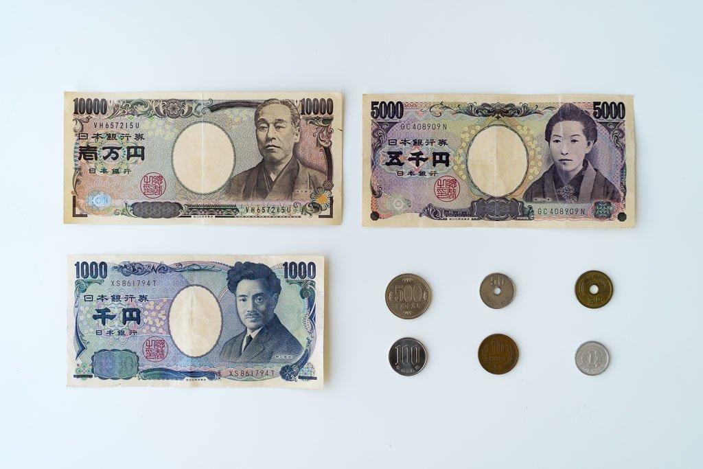 Japan Geld