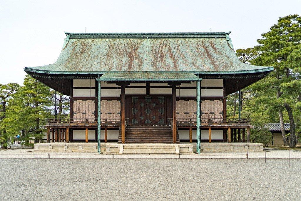 Kaiserpalast, Kyoto
