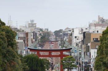 Aussicht auf Kamakura vom Tsurugaoka Hachimangu