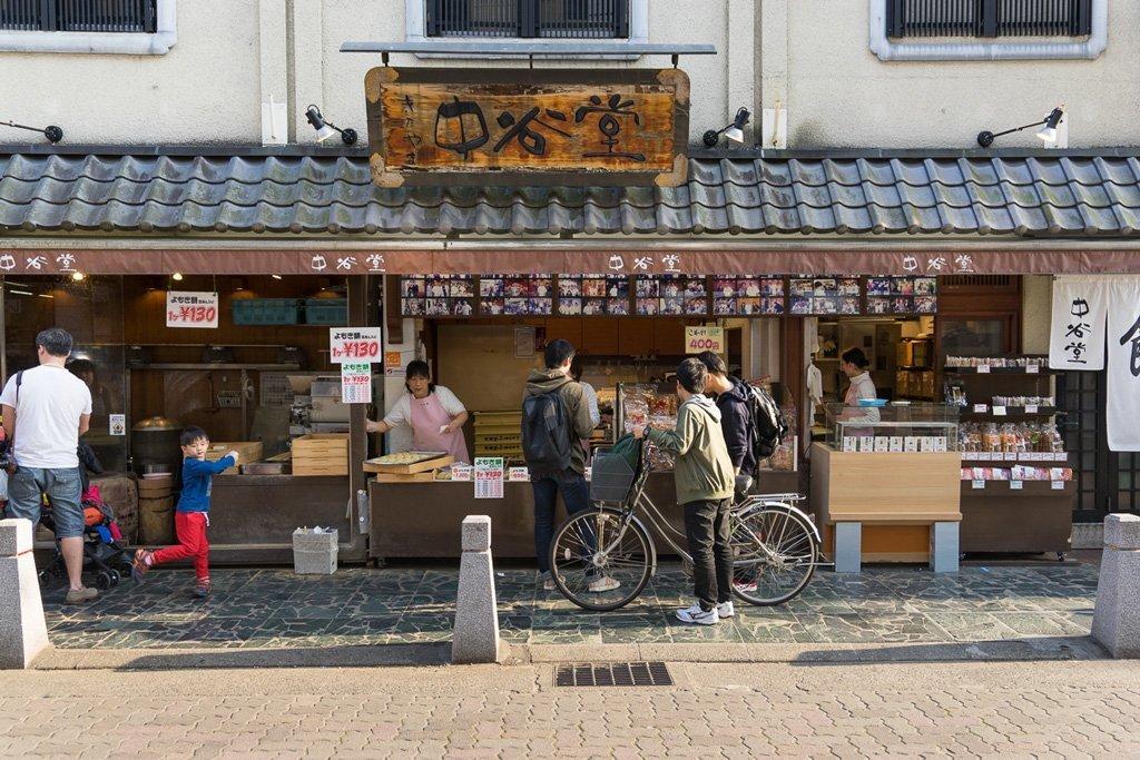 Mochi-Geschäft in Nara