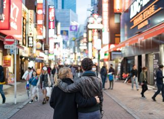 Shibuya in der Dämmerung