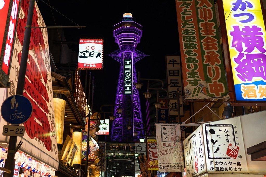 Tsutenkaku Tower in Shinsekai