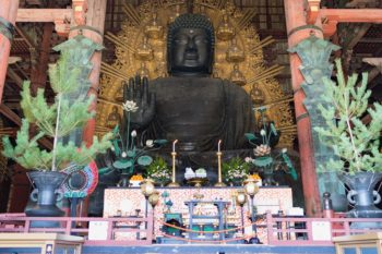 Todai-ji, Nara