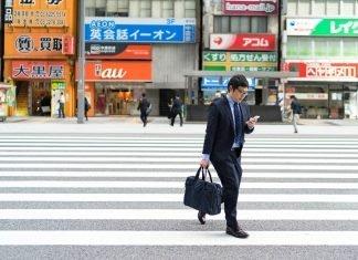 Die Gegend um die Tokio Station