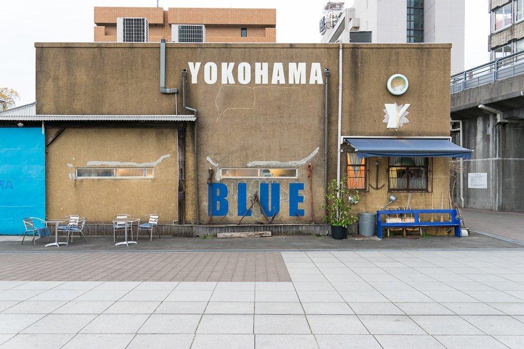 Entdeckt auf dem Weg zum Yokohama International Passenger Terminal - Osanbashi