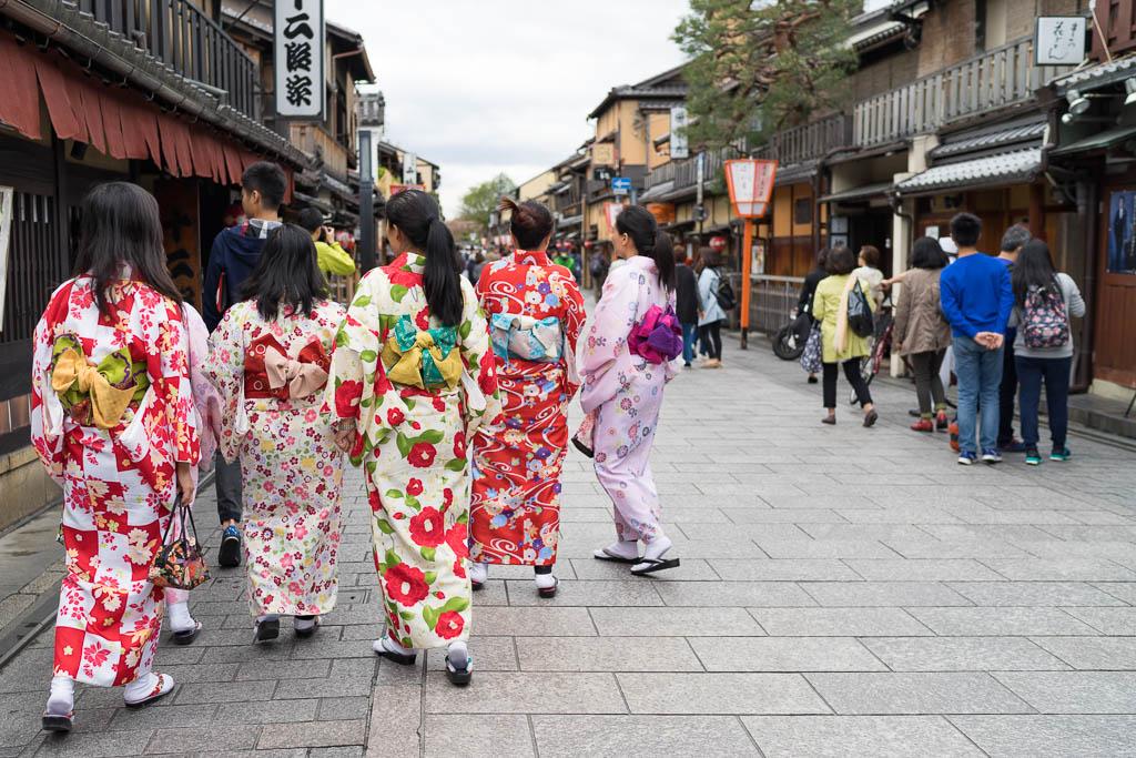 Hanamikoji-dori, Kyoto