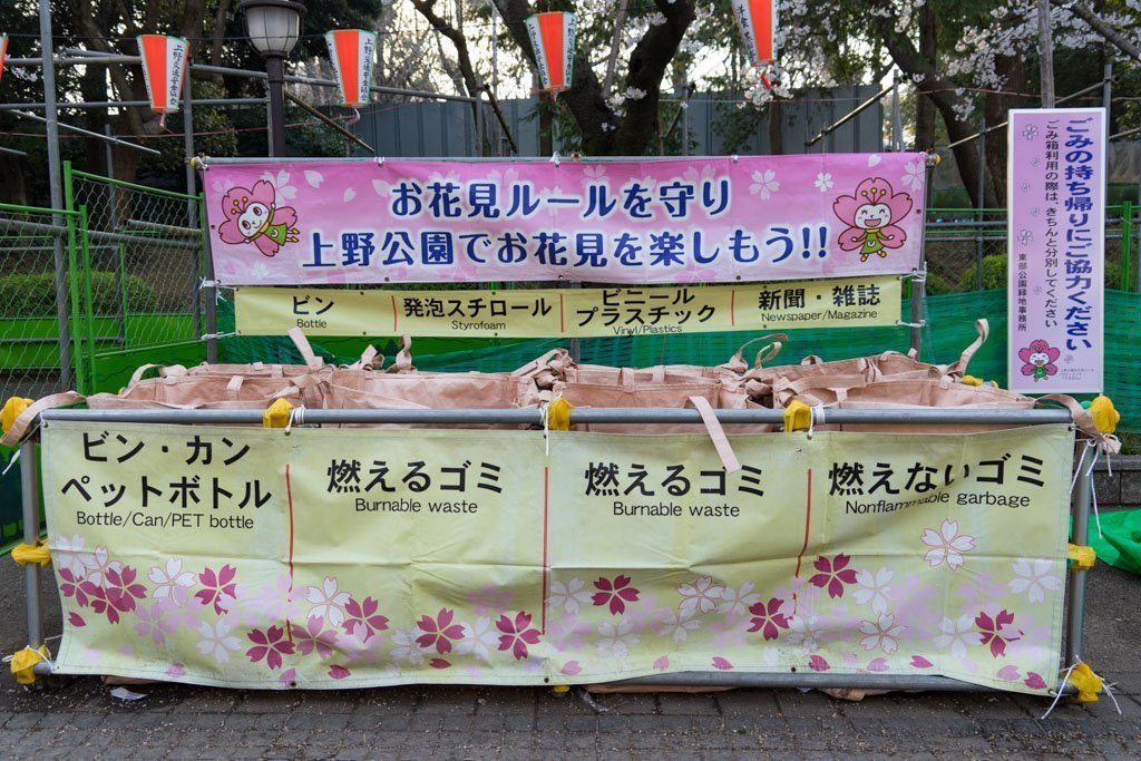 Mülltrennung Japan
