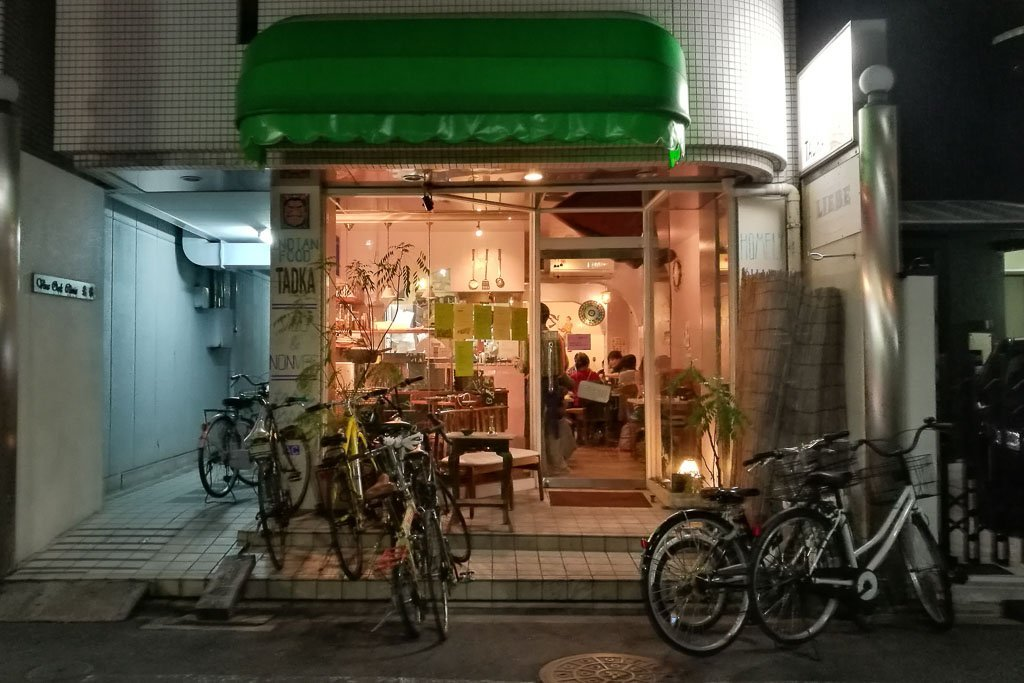 Tadka - indisches Restaurant in Kyoto