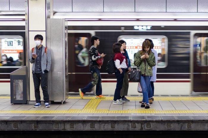 U-Bahn fahren Japan
