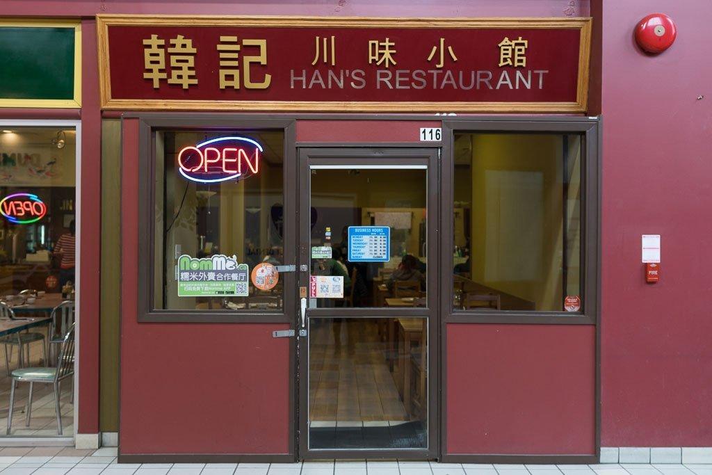 Han's Restaurant
