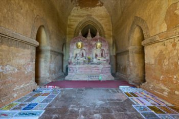 Dahmmayangyi Tempel