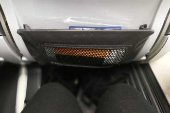 Beinfreiheit bei Icelandair