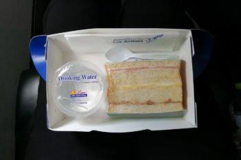 Das Essen bei Lao Airlines
