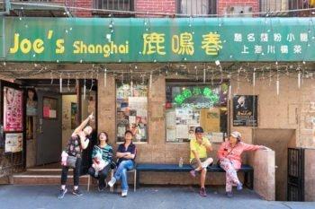 Joe's Shangai