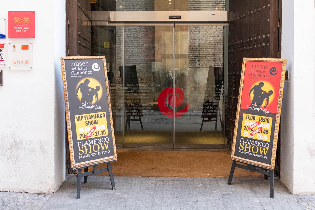 Flamenco Museum