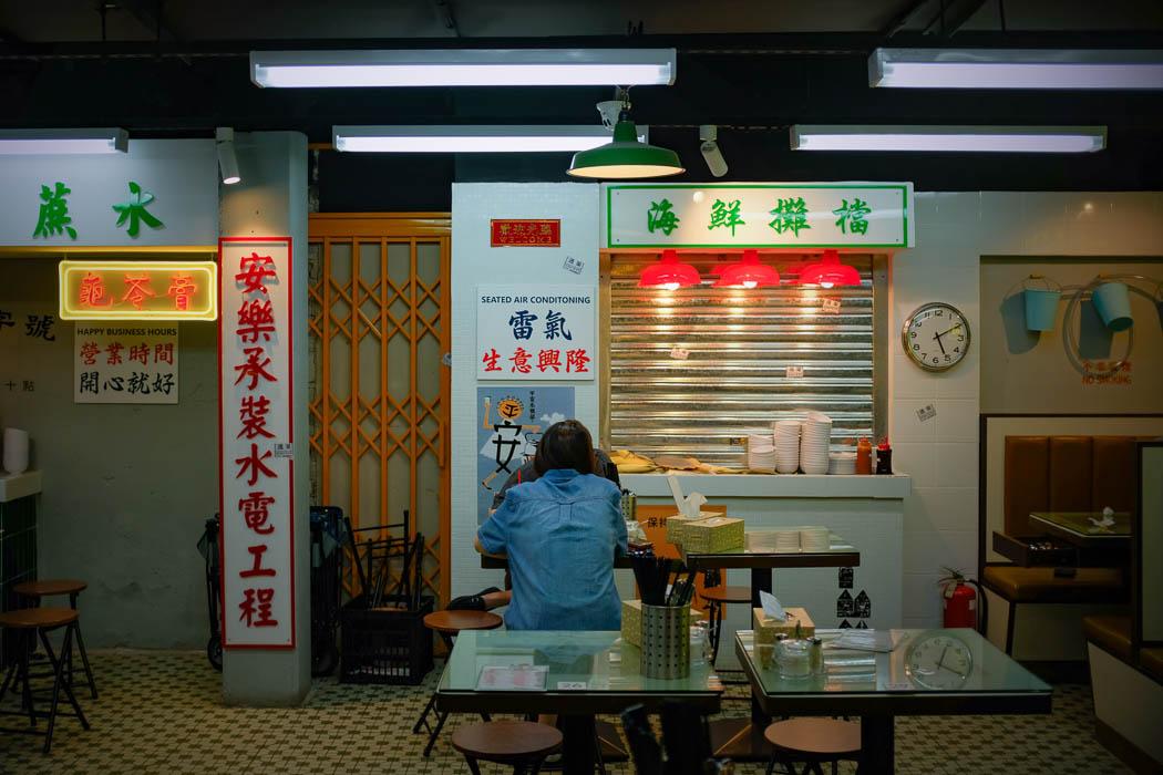 Chinatown Sydney Restaurant