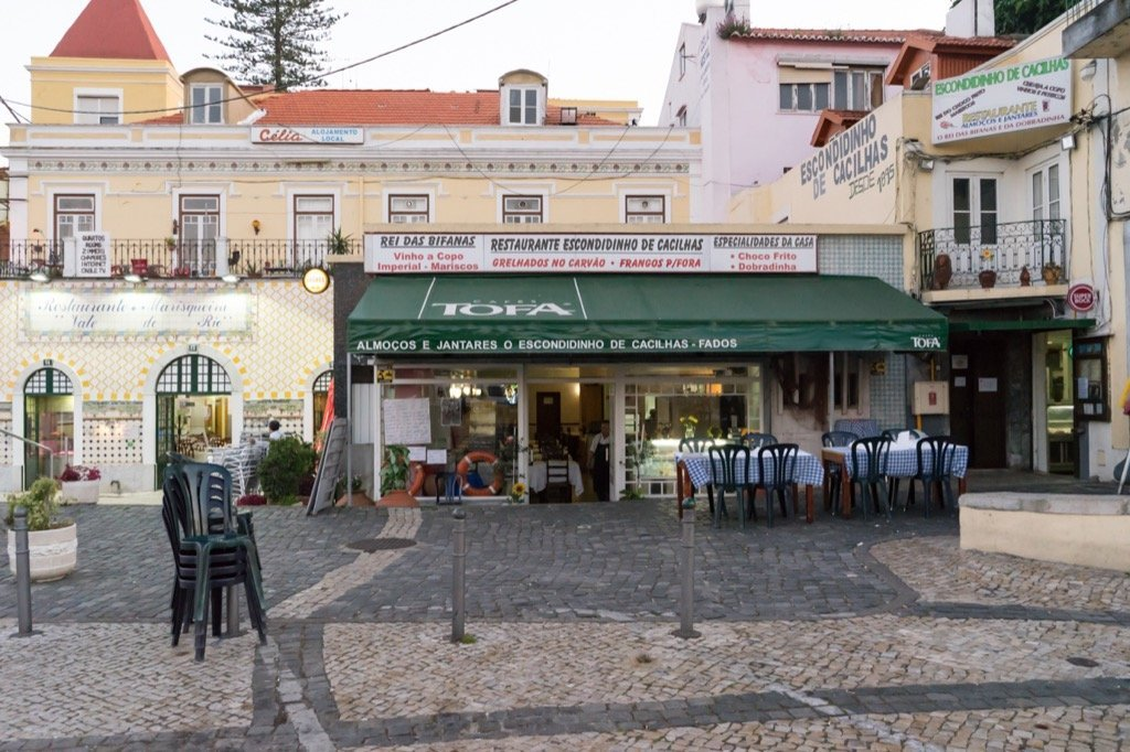 Almada Restaurant