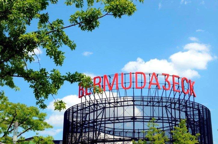 Bermudadreieck Bochum