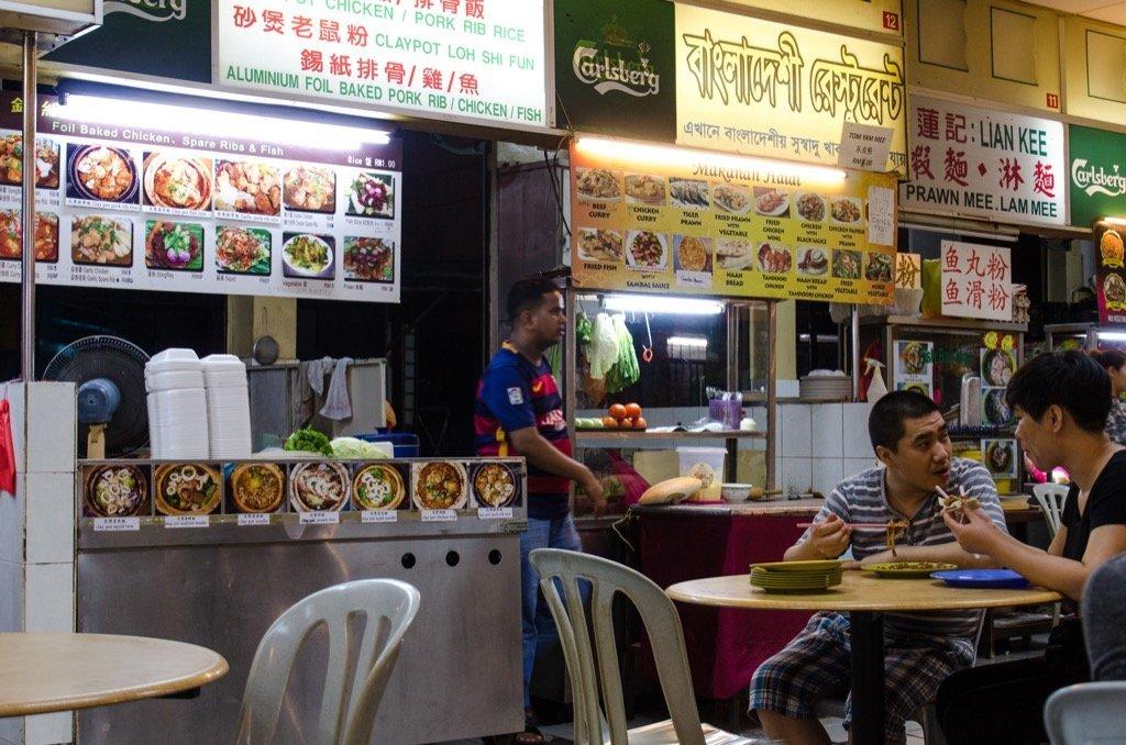 Kuala Lumpur Food Court