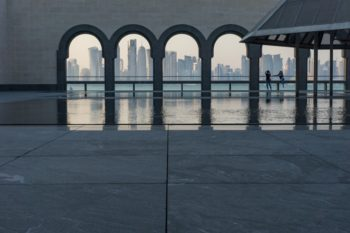 Skyline von Doha fotografiert vom Museum für islamische Kunst