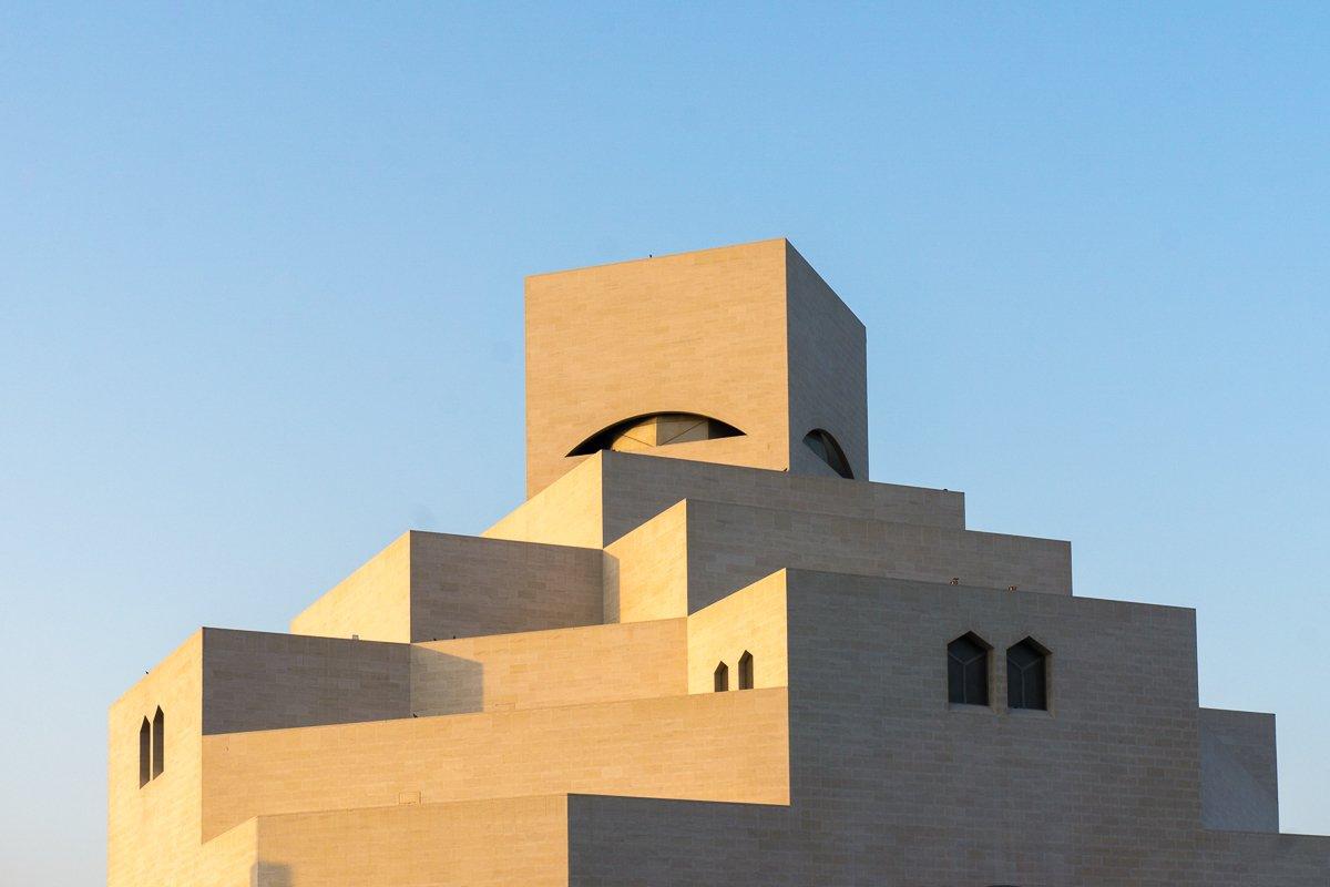 Museum für islamische Kunst - Außenansicht